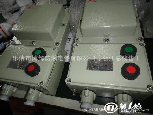 在交流电路中作控制三相鼠笼异步电动机的直接起动,停止或正反转(可逆