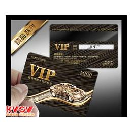 会所消费卡 消费系统 消费管理卡 会员卡管理系统