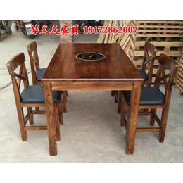 火烧木桌椅炭化吧台酒柜实木餐桌餐椅缩略图