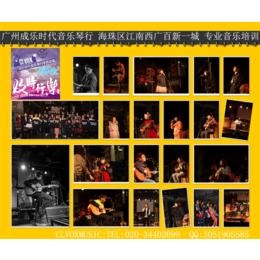 广州Syairi雅依利D950初学者入门吉他专卖成乐时代琴行
