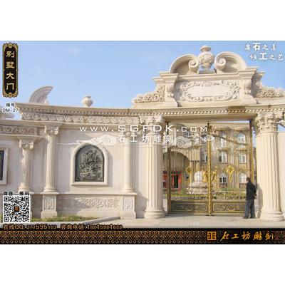 精美别墅大门设计 欧式浮雕石材大门_建筑安装_第一枪