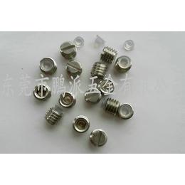 不锈钢一字槽胶头紧定机米  组合机米螺丝 开槽紧定 玻璃顶丝