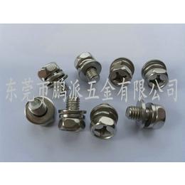 不锈钢外六角三组合  组合螺丝  GB9074.13