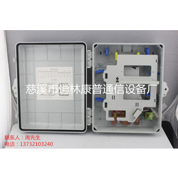 电信款24芯FTTH光纤入户分纤箱
