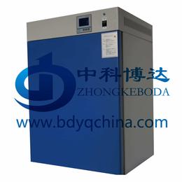 GHP-9050隔水式培养箱+小型隔水式培养箱