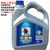 豪马克钛耐力柴油发动机油CH-4  青州柴机油厂家缩略图3