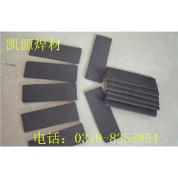 Ni112镍基镍合金焊条 纯镍焊条