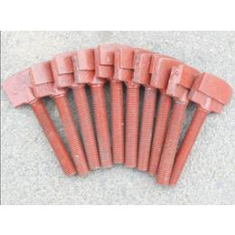 S2515B混砂机叶片 铸造混砂机叶片