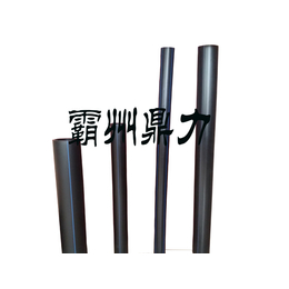 鼎力直销聚乙烯pe给水管 压力管 供水管
