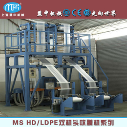 上海盟申LDPE塑料吹膜机单双收定制塑料膜袋吹膜机