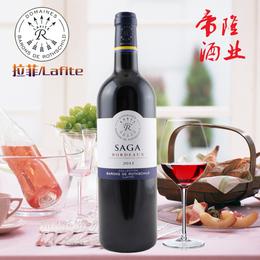 法国进口红葡萄酒 拉菲传说干红葡萄酒 波尔多AOC原瓶葡萄酒