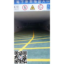 青岛无震动防滑车道烟台耐磨静音坡道彩色防滑路面环保耐候性佳