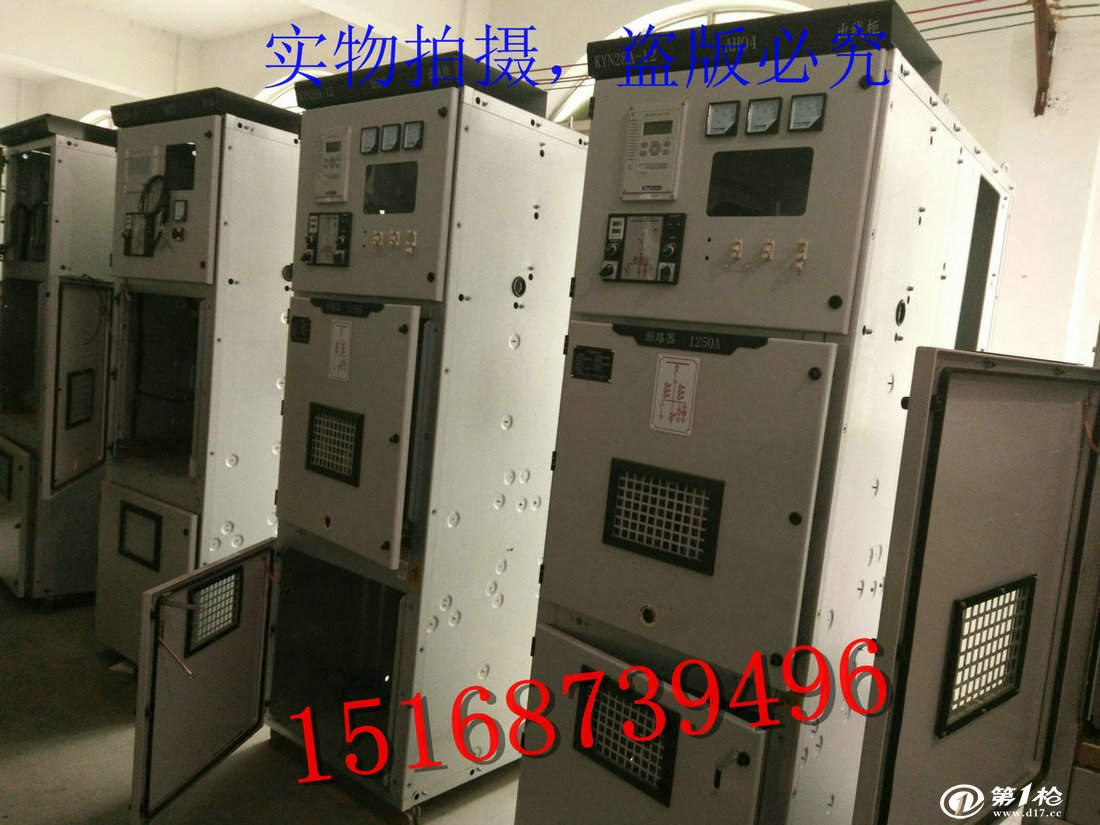 kyn28开关柜 xgn-10高压开关柜