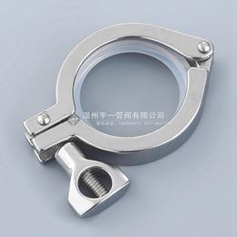 温州宇一 厂家直销 不锈钢卫生级201 304 316L卡箍