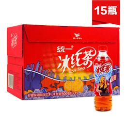 统一冰红茶500瓶装 深圳区域 特价供应