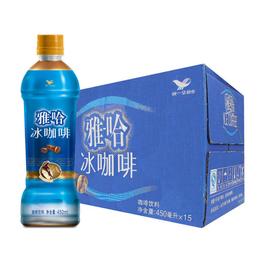 统一雅哈咖啡450瓶装 深圳区域 特价供应