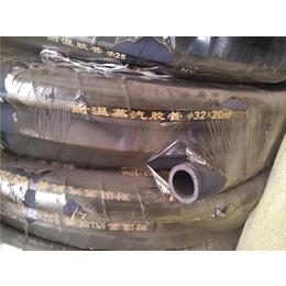 厂家直销三元乙丙橡胶蒸汽胶管