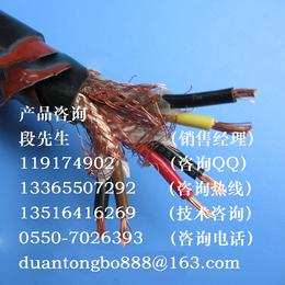 万顺达牌氟塑料防腐耐高温计算机电缆