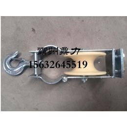 霸州鼎力 尼龙放线滑轮 电缆滑轮  电缆放线滑车 厂家直销