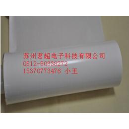 茗超单面透明可移双面胶 PET可移双面胶