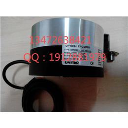 DTRE99H-16G-1024-5D编码器OPTICAL