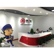 江西省第一枪信息技术有限公司
