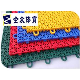 全众体育PP材料国标防滑耐磨优质悬浮式拼装地板