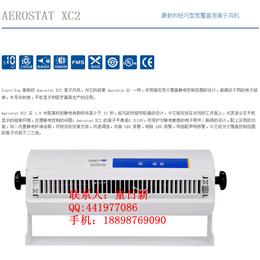 日本SIMCO-ION Aerostat XC2 离子风机缩略图