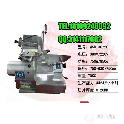 小型制冰块机采用世界名牌压缩机,5-1米,甚至连秤都不用,β-胡萝卜素