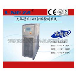 无锡冠亚热销产品化工制药行业专用运行稳定加热制冷循环机
