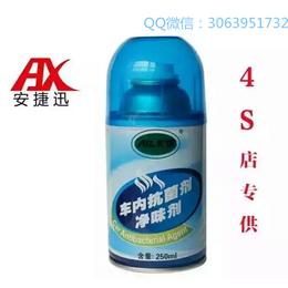 杀菌净化剂车内除臭剂
