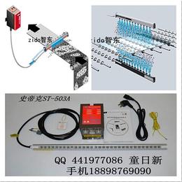 折叠机薄膜分切机消除静电设备 制袋机去除静电专用离子风棒