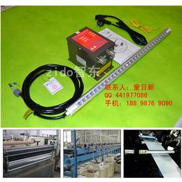 纸张消除静电万博manbetx官网登录 纸张印刷静电消除器ST-503A离子风棒