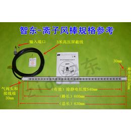 斯莱德SL-040离子风棒 SL-009离子发生器静电消除器