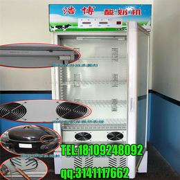 西安280L钛金酸奶机丨自动商用酸奶机