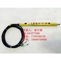 史帝克ST-501A离子铜棒 ST-402A电源 静电消除器