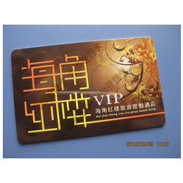 感应会员卡 智能会员卡 VIP会员卡 飞利浦会员卡