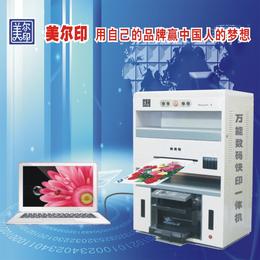 数码印刷设备小批印刷业务低成本高利润