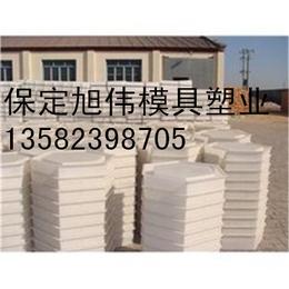 供应六棱块塑料护坡专用模具