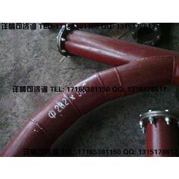 金属矿山矿浆输送用陶瓷复合管