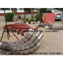 金属矿山磨削性大的物料输送用陶瓷复合管三通