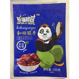 乌鲁木齐加工生产休闲食品包装袋-可免费设计-专业食品包装企业