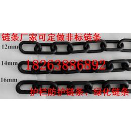 供应山东加工异形10mm12mm沿河护栏链条厂家镀锌铁链
