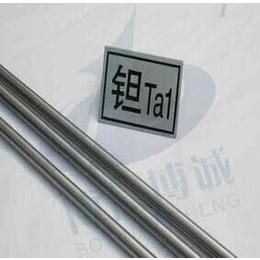 钽棒钽合金棒宝鸡利泰专业生产有色金属和难熔金属