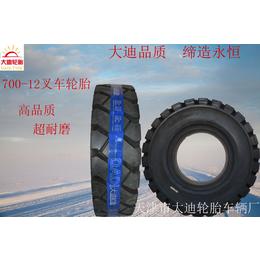 700-12叉车轮胎 2.5吨3吨叉车轮胎