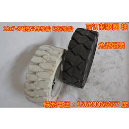 18x7-8叉车轮胎 电瓶叉车轮胎 自制平板车轮胎