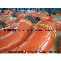 冶炼厂固体颗粒输送用陶瓷复合管