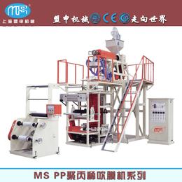 上海盟申PP聚丙烯塑料吹膜机农膜地膜吹膜机摩擦收卷中心收卷