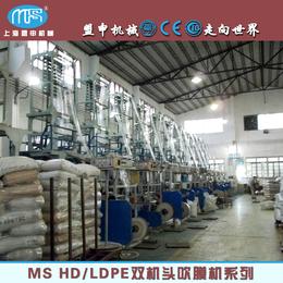 上海盟申吹膜印刷组合机背心袋超市袋快递袋吹膜印刷机