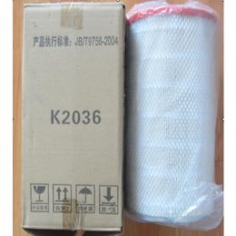 河北永发供应除尘滤芯k2036液压滤芯过滤器